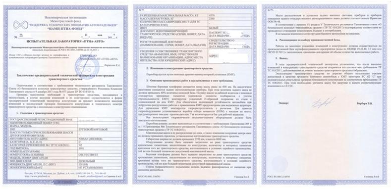 Установка и регистрация КМУ
